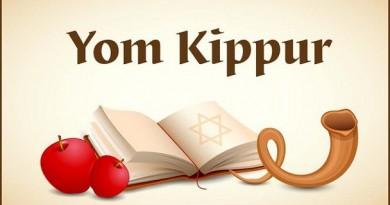 yom-kippur-2016-greetings-2