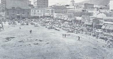 Plaza San Jacinto ora
