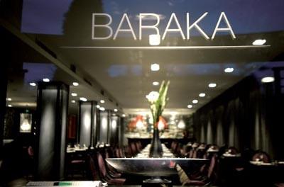 Baraka-11-e1471430001785