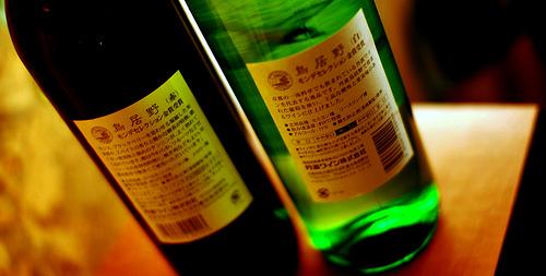 vinos japon