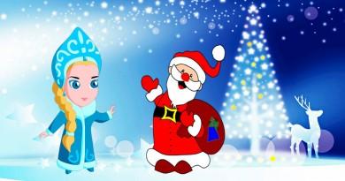 doncella-nieve